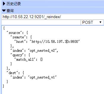es1.5.1升级到5.6.16